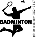 Badminton player silhouette with word 38242317