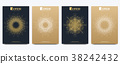 Modern vector template for brochure, leaflet 38242432