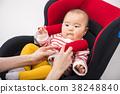 兒童椅 嬰兒座椅 嬰兒 38248840