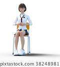 少女 學生 高中女生 38248981