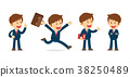 Set of businessman working character design. 38250489
