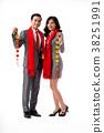 Couple celebrating Tet 38251991