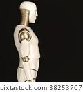 Stylish handsome cyborg 38253707