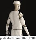 Stylish handsome cyborg 38253708