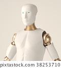 Stylish handsome cyborg 38253710