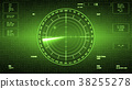 Sonar Screen For Submarines And Ships. Radar Sonar 38255278