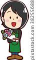 Illustration material of flower shop 38255688