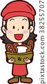 插圖 插畫 可愛 38255707