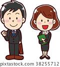 插圖 插畫 可愛 38255712