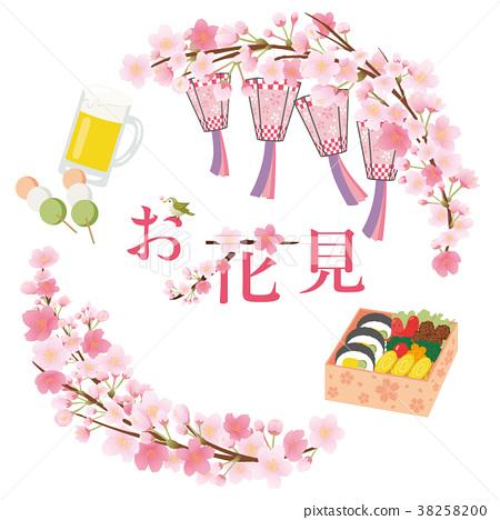 cherry blossom viewing, cherry-blossom viewing, cherry blossom 38258200