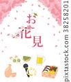 赏花 观赏樱花 樱花 38258201