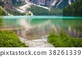 Blue, Panorama, alps 38261339