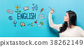 English with young woman holding a pen 38262149