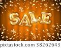 銷售 促銷 特賣 38262643