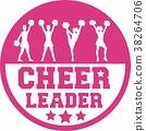 Cheerleader button 38264706