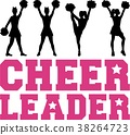 Cheerleader word with silhouettes 38264723