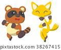 狐狸 狸 高興 38267415