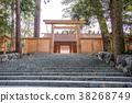 伊势神宫皇宫靖国神社 38268749
