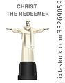 christ the redeemer vector on white background 38269059