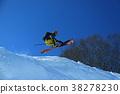 스키 점프 38278230