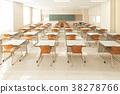 아름다운 교실 38278766