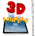 Printing Tablet 3D Illustration 38279837