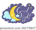 Good Night Moon Mascot Illustration 38279847