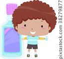 Kid Boy Big Mouth Wash Illustration 38279877