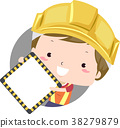 Kid Boy Blank Road Sign Illustration 38279879
