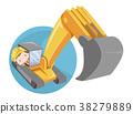 Kid Boy Operate Excavator Illustration 38279889
