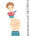 Finger Hand Puppet Story Telling Illustration 38279913