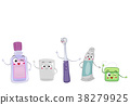 Dental Care Objects Mascots Illustration 38279925