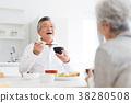 노인 부부 식사 38280508