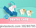 tooth with dental care 38280785