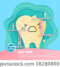 tooth with decay problem 38280800