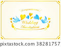 婚禮 喜帖 華麗 38281757
