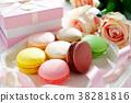 마카롱 선물 38281816