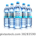 Group of plastic drink water bottles 38283590