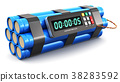 Time bomb with electronic timer clock 38283592