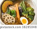 咖喱汤 食物 食品 38285048