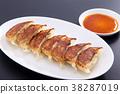 餃子 煎鍋貼 中式料理 38287019