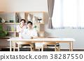 中間情侶(個人電腦) 38287550