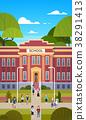 school building flat 38291413
