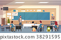 Male Teacher And Pupils In Classroom On Lesson 38291595