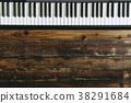 전자 피아노 키보드 38291684