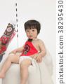 วันเด็กของลูก 38295430