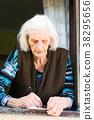 年长 老年人 老人 38295656