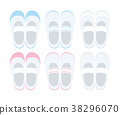 hallway slippers, indoor shoes, shoes 38296070