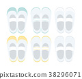 hallway slippers, indoor shoes, shoes 38296071