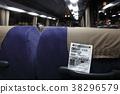 高速巴士 公共汽車站 交通 38296579